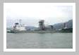 Çimento Taşıycı Gemi